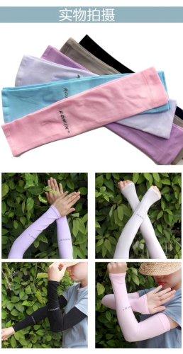 Romix Arm Sleeves-RH41